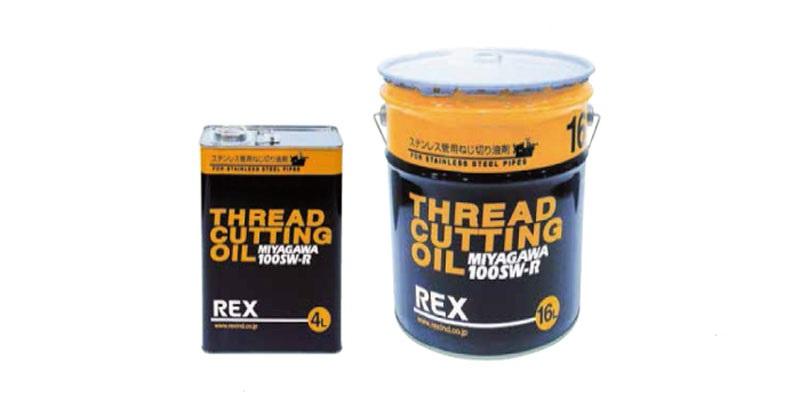 Hình ảnh minh họa dầu sử dụng cho các loại ống thép không rỉ