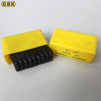 Bộ đóng chữ thép thường 4mm DI CHUANG