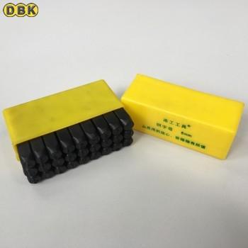 Bộ đóng chữ thép thường 8 mm DI CHUANG
