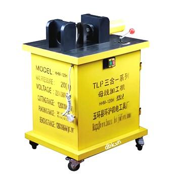 Máy gia công thanh cái bằng điện TAT EPCB-301